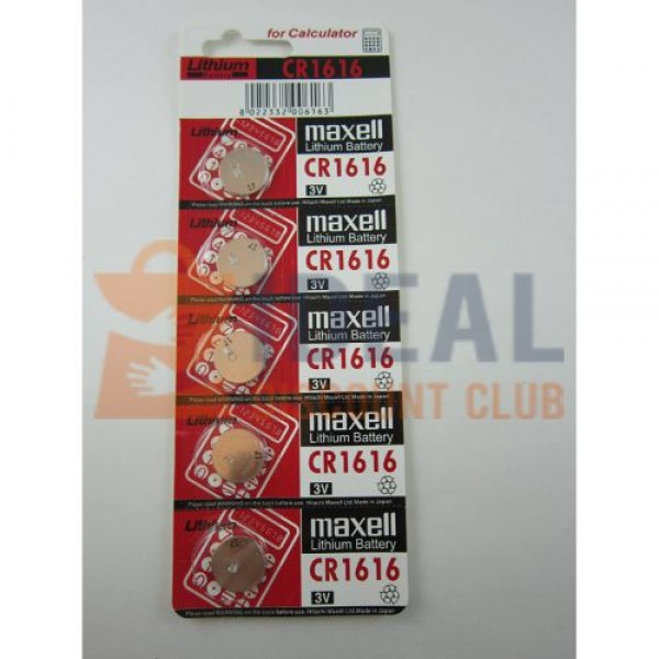 CR-1616 MAXELL/SONY/ENERGIZER LITHIUM BATTERY(5PCS/CARD)