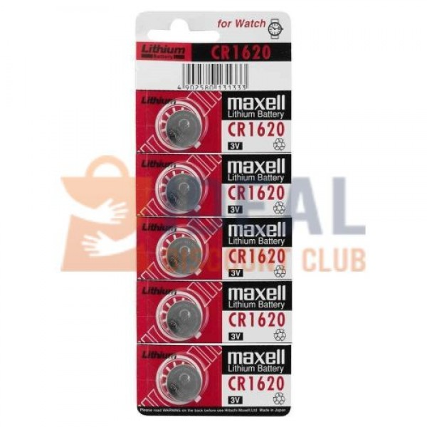 CR-1620 MAXELL/SONY/ENERGIZER LITHIUM BATTERY(5PCS/CARD)