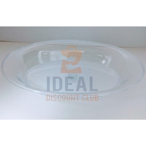 Clear HOME & KITCHEN Oval Tray Jumbo